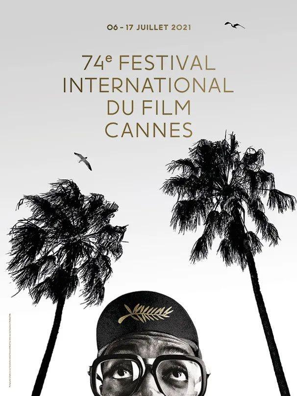 Festival de Cannes 74e édition